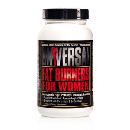 Universal Fat Burners For Women, 120 таблеток