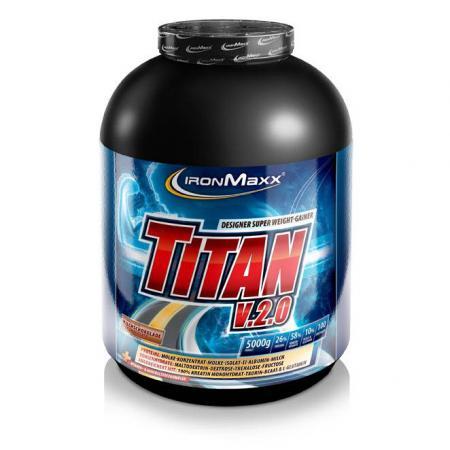 Ironmaxx Titan V2.0, 5 кг