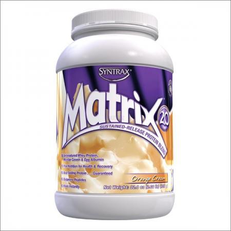 Syntrax Matrix, 900 грамм