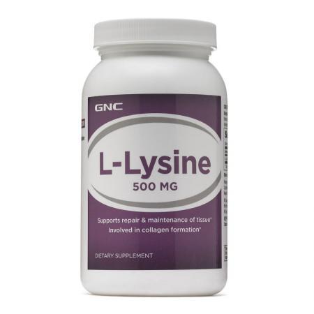 GNC L-Lysine 500, 250 таблеток